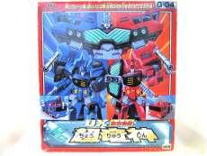 G-04 DX左右合体 超竜神 「勇者王ガオガイガー」|TAKARA