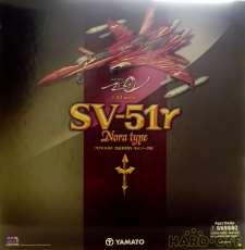 1/60 完全変形 SV-51r ノーラ機 「マクロスゼロ」|YAMATO