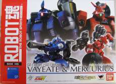ROBOT魂 <SIDE MS> ヴァイエイト&メリクリウス|ロボット魂