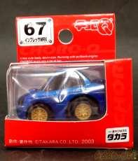 【未開封】STD-67 インプレッサWRX|TAKARA