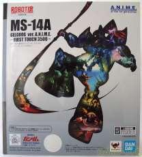 ROBOT魂 <SIDE MS>MS-14A 量産型ゲルググ|BANDAI
