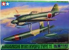 1/48 川西 水上戦闘機 強風11型|TAKARA
