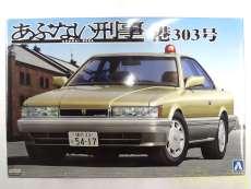 1/24 あぶない刑事 港303覆面パトカー|青島文化教材社