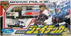 警察合体 ジェイデッカー 「勇者警察ジェイデッカー」|TAKARA