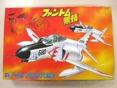 1/72 F-4EJ ファントムII 「ファントム無頼」 HASEGAWA