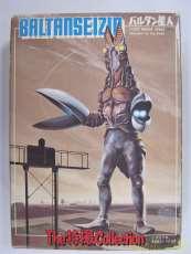 1/350 2代目バルタン星人 「ウルトラマン」|BANDAI