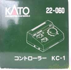Nゲージ用 コントローラー KC-1 [22-060] KATO