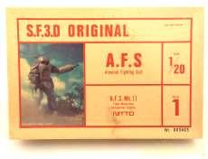 1/20 A.F.S Mk.II Armored NITTO