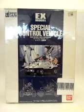 1/35 EX-MODEL-03 SPECIAL|BANDAI