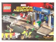 【未開封】LEGO ATM強盗バトル|LEGO