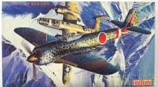 1/48 陸軍一式戦闘機 隼二型甲 飛行第54戦隊|ファインモールド