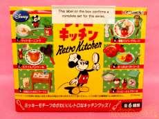 【ボックス】ディズニー ミッキーマウス レトロキッチン Re-MeNT