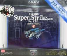 完全変形 1/60 VF-1対応 スーパー&ストライクパーツ|YAMATO