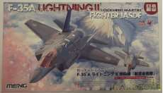 1/48F-35AライトニングⅡ戦闘機|MENG