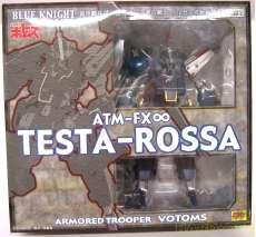 ATM-FX∞ テスタロッサ|CM's Corporation