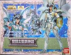 【未開封】聖闘士聖衣神話 ドラゴン 紫龍(神聖衣)|BANDAI