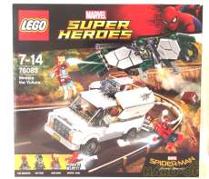 【未開封】LEGO バルチャーに気をつけろ|LEGO