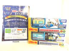 【未開封・2種セット】エボルタ電池鉄道99系&600系