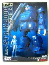 DMZ-02 ストライクドッグwithイプシロン TAKARA