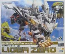 1/72 RZ-041 ライガーゼロ 「ZOIDS ゾイド」|TAKARA TOMY