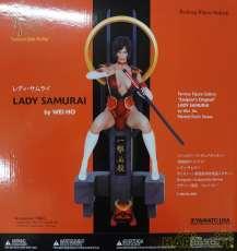 レディ サムライ 「ファンタジーフィギュアギャラリー」|YAMATO