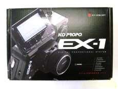 10540 EX-1 Ver.3 (KIY)|近藤科学