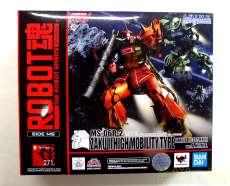 【未開封】ROBOT魂 <SIDE MS> MS-06R-2|BANDAI