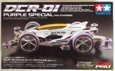 1/32 DCR-01(デクロス-01) パープルスペシャル|TAMIYA