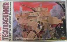 アビテートF44B テキーラガンナー|TAKARA