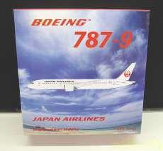 BOEING 787-9|PHOENIX MODEL