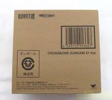 クロスボーンガンダムX1改(フルアクションVer.)|ロボット魂