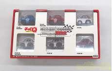 スカイライン2000GT ヘリテージコレクション|タカラ