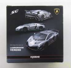ランボルギーニ ヴェネーノ ミニカーコレクション全3種セット|KYOSHO