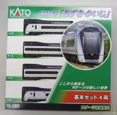 E353系「あずさ・かいじ」基本セット4両 KATO