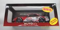 JGTC2002 CASTROL PITWORK GT-R|AUTOART