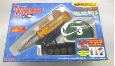 ラジオコントロール ジェットモグラ TAKARA