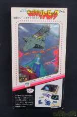 宇宙海賊 キャプテンハーロック ゲーム|TAKARA