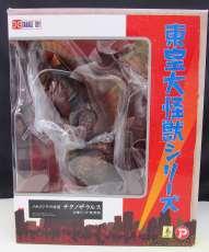 チタノザウルス 少年リック限定版