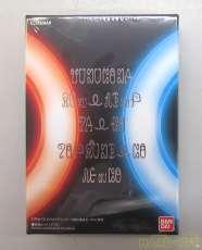 ウルトラフュージョンカード コンプリートセット
