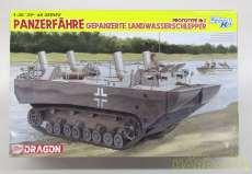 パンツァーフェリー装甲水陸両用牽引車|DRAGON
