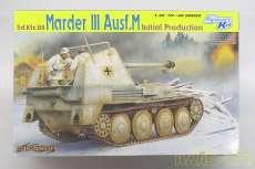 WW.II ドイツ軍 対戦車自走砲 マーダーIII M型|DRAGON