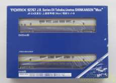 JR E4系東北・上越新幹線(MAX) 増結セットB TOMIX