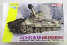 WW.II ドイツ軍 キングタイガー 後期生産型|DRAGON