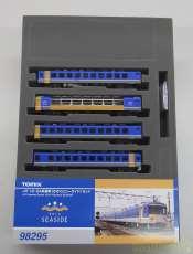 JR 12・24系客車(きのくにシーサイド) 4両セット|TOMIX