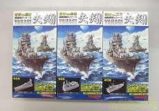 連斬模型 矢矧|TAKARA