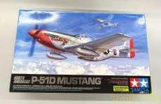 ノースアメリカン P-51D マスタング|タミヤ