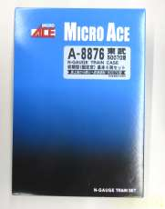 東武50070型初期型基本6両セット|マイクロエース