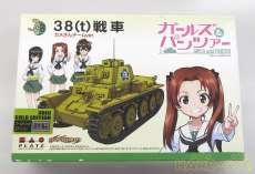 38(t)戦車 -カメさんチームver. ゴールドメッキ|PLATZ