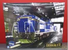 1/45 DD51北斗星|青島文化教材社