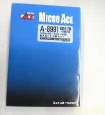 E257系-500・新スカート5両セット|MICRO ACE
